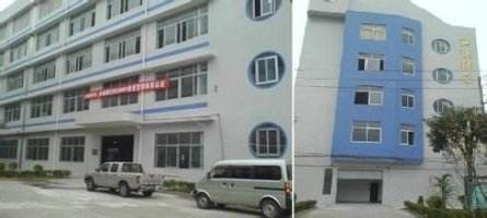 Xiamen Jacking Import and Export Co.,Ltd
